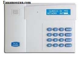 تلفن -کننده دزدگیر اماکن
