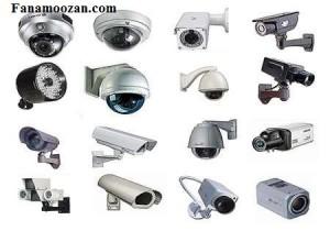 کاربردهای دوربین مدار بسته