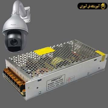 نحوه تبدیل جریان های الکتریسیته در دوربین مداربسته