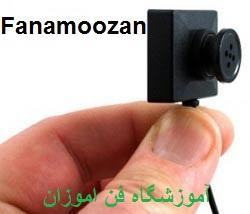 کوچک دوربین