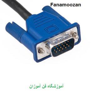 99.VGA_Cable (1)