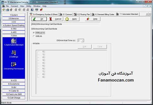 تنظیمات DISA سانترال با کامپیوتر