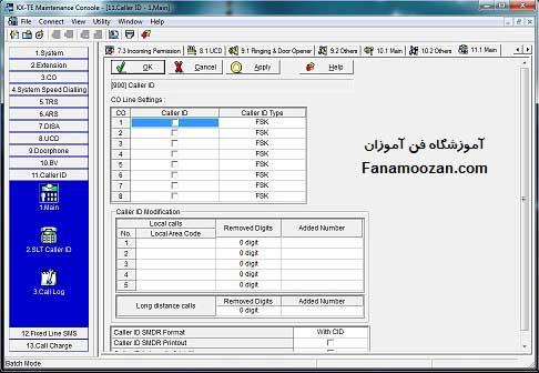 تنظیمات Caller ID سانترال با کامپیوتر