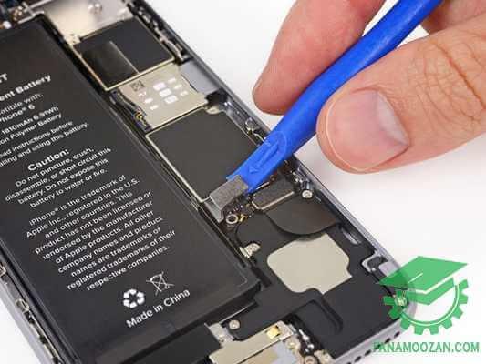 برداشتن پایه فلزی باتری
