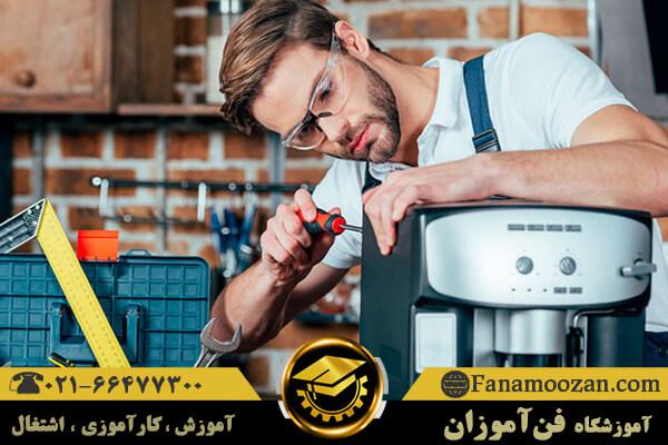 عیب یابی و تعمیرات قهوه جوش