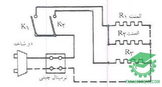 مدار الکتریکی بخاری برقی با سه المنت و دو کلید