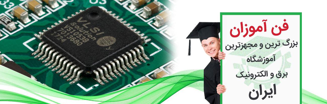 آموزش برنامه نویسی گرافیکی میکروکنترلرهای AVR، PIC، ARM