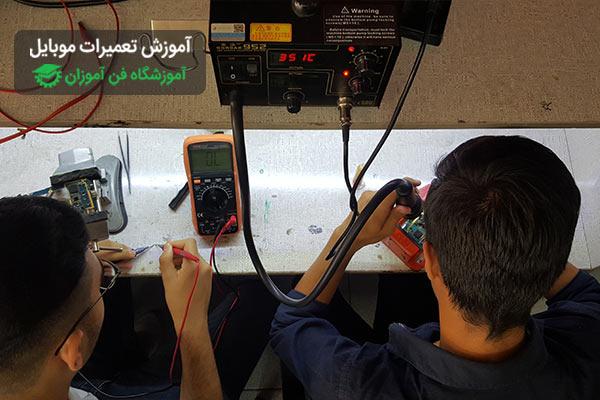 آموزش تعمیر سخت افزاری موبایل