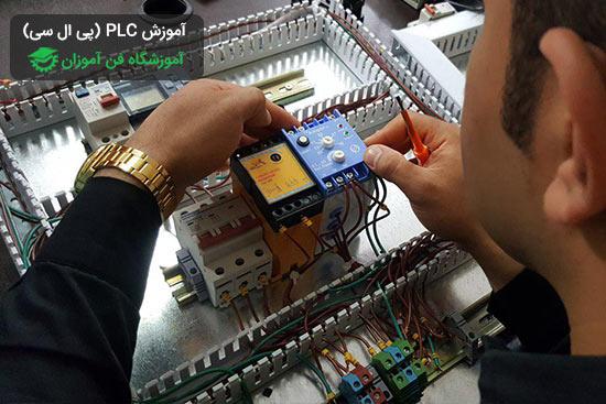 آموزش نرم افزار PLC