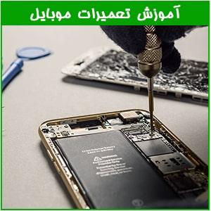 mobile-min (3)