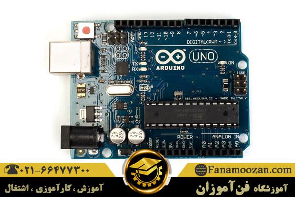آموزش آردوینو Arduino