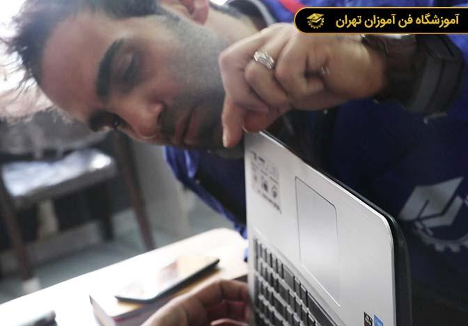 آموزش تعمیرات لپ تاپ