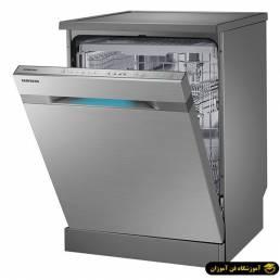 ماشین ظرفشویی چرا ظرف ها را آبی می کند