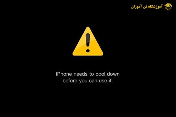 رایج ترین خطلاها و ارورهای گوشی آیفون