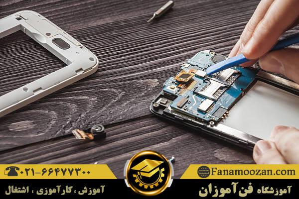 بازار کار تعمیرات موبایل