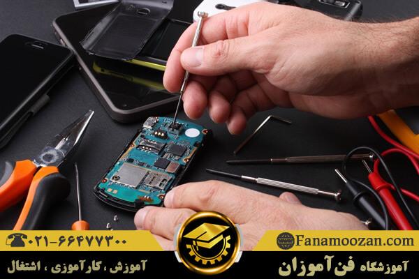 سرمایه مورد نیاز تعمیرات موبایل