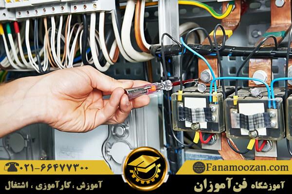 اجزای تشکیل دهنده تابلو برق