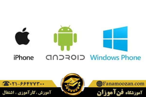تفاوت تعمیرات اندروید ، آیفون و ویندوز فون