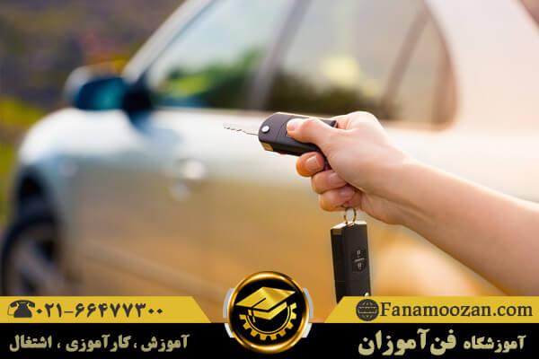 بازار کار نصب دزدگیر خودرو