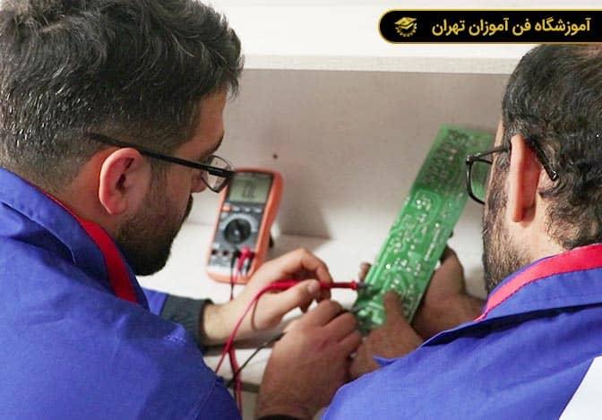 آموزش تعمیرات لوازم خانگی