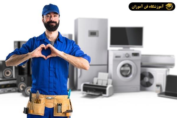 تعمیرکار حرفه ای لوازم خانگی