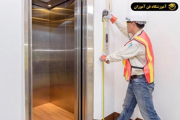 شغل نصاب آسانسور