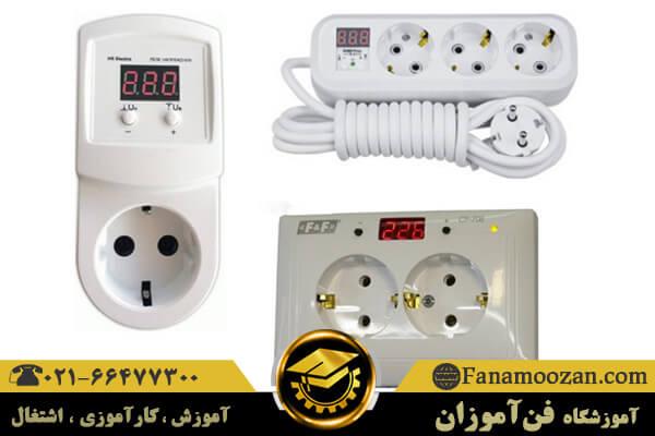 صفر تا صد تعمیر محافظ ولتاژ برق