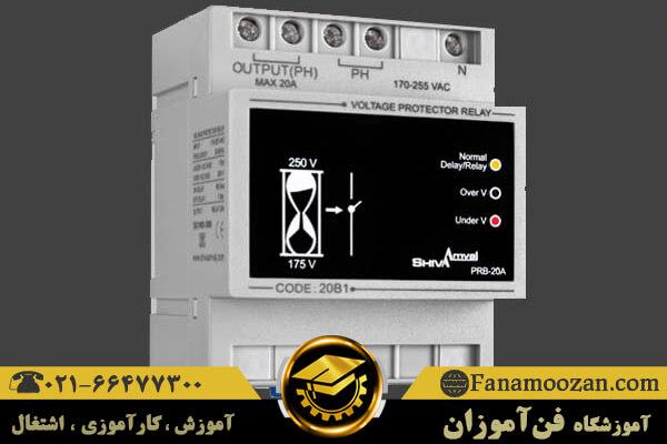 تعمیرات محافظ ولتاژ برق