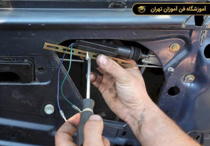 آموزش تعمیرات قفل و شیشه بالابر خودرو