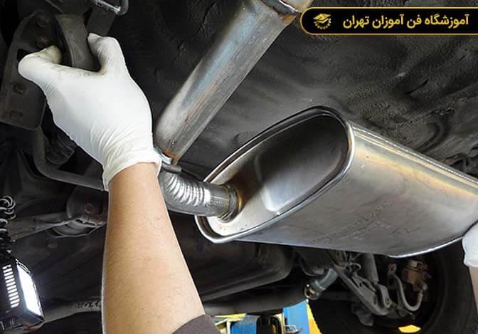 آموزش تعمیر اگزوز خودرو