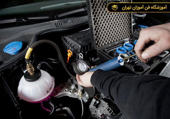 آموزش تعمیرات کولر و بخاری خودرو