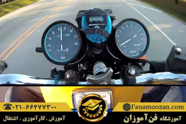 علت کم شدن شتاب موتور سیکلت