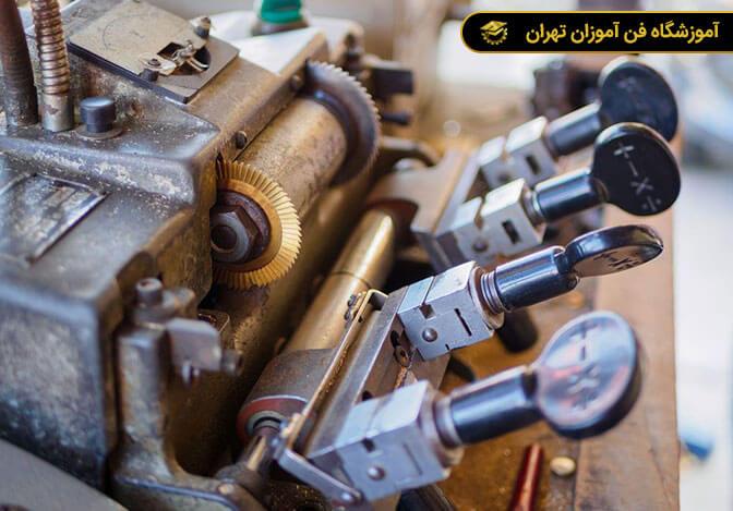 آموزش کلید سازی و قفل سازی