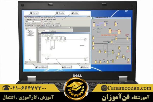 نرم افزارهای plc