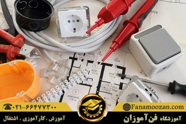 ابزار لازم برای برق کشی ساختمان