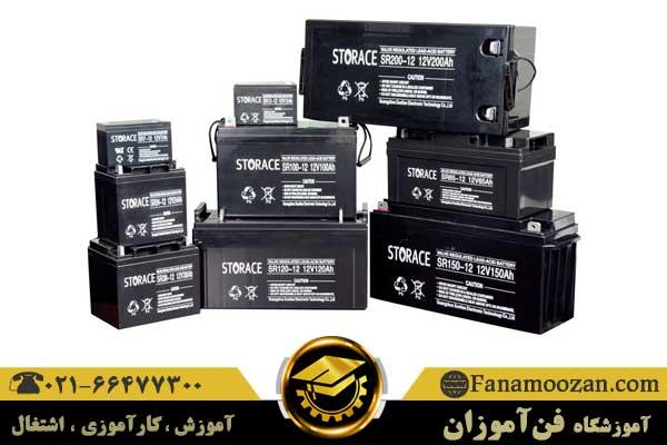 باتری اسیدی بهتر است یا اتمی