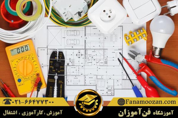 معرفی تجهیزات برق ساختمان