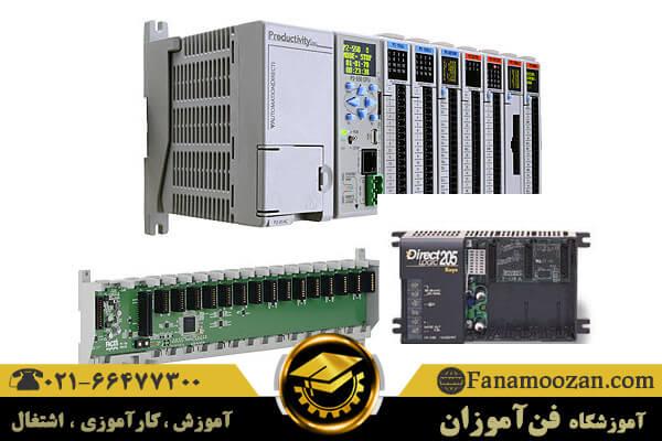 معرفی عناصر سخت افزاری پی ال سی
